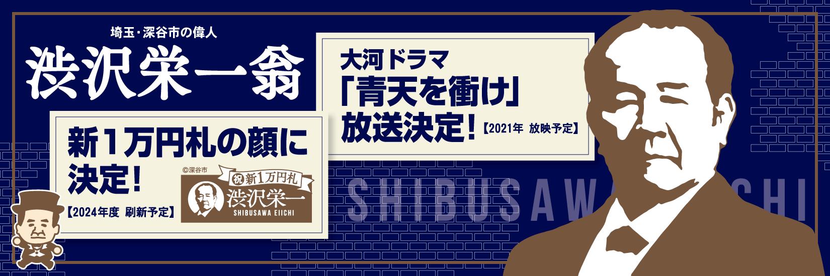 コロナ 埼玉 クラスター 県